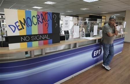 Yunanistan'da ERT Krizi Sürüyor
