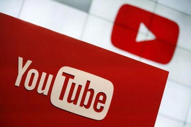YouTube'un en sevilmeyen fragmanı belli oldu!