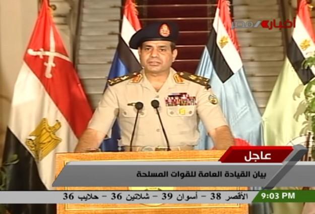 Amaç Mısır halkının iradesini yerine getirmek