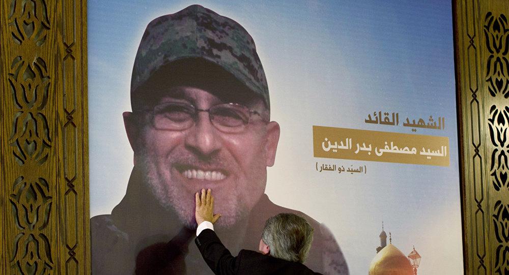 Hizbullah: Bedreddin'i kim öldürdü? Açıklandı