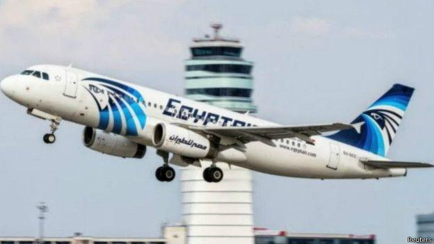 EgyptAir uçağınından buluna buluna bu iki parçacık bulundu!
