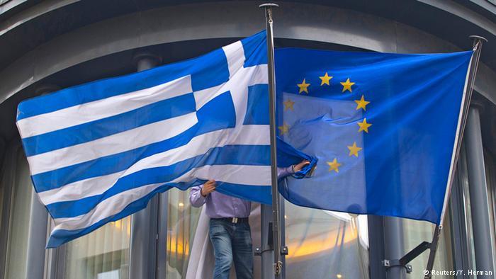 Yunanistan'a ek yardım yolda