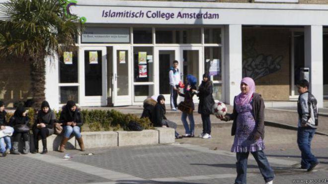 Hollanda hükümeti İslam okuluna yardımı kesti