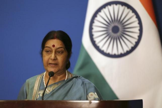 Kıbrıs Cumhuriyeti ve Hindistan arasında anlaşma imzalandı