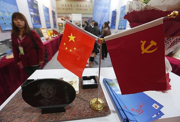 Çin Komünist Partisi'nin gündemi gelir dengesizliği