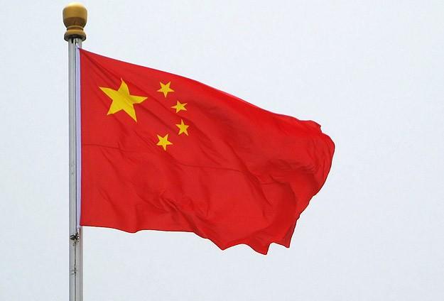 Çin'den Cenevre-2 Konferansı için çağrı