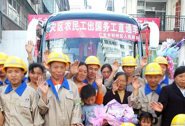 Çin'den devrim gibi karar