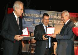 Tuncay ve Hacıdimitriu'ya kültürel katkı ödülü
