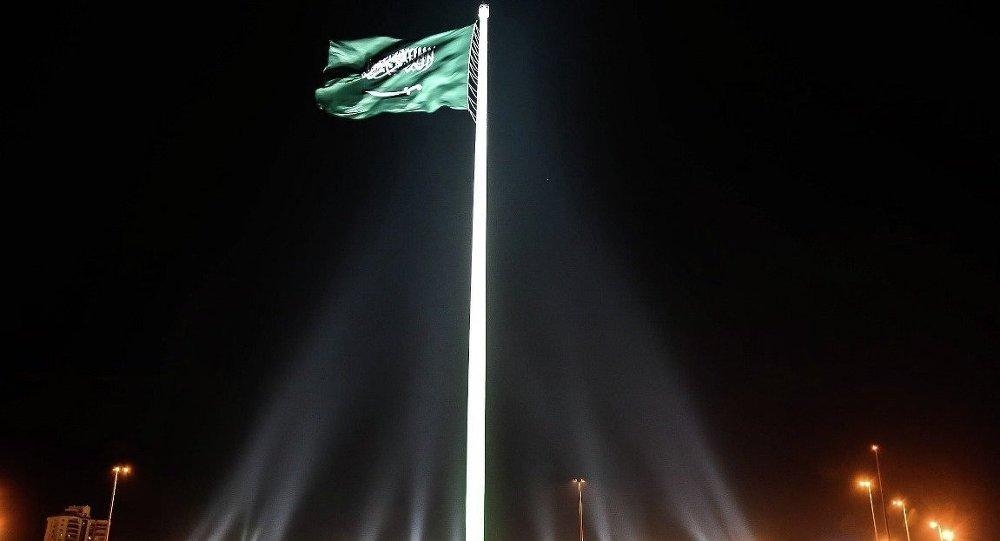 Suudi Arabistan'da ABD Başkonsolosluğu yakınlarında intihar saldırısı