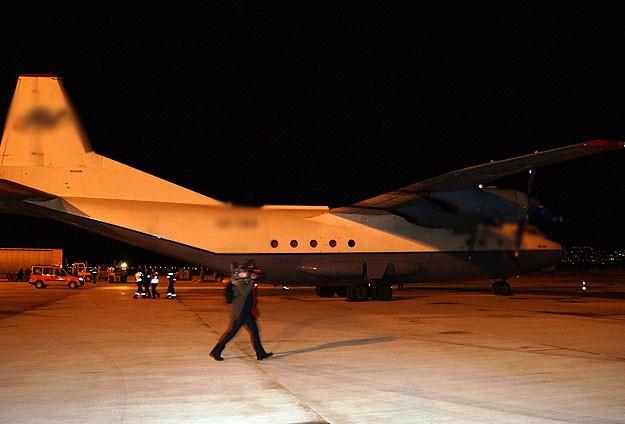 Eğitim uçağı Bulgaristan'a acil iniş yaptı