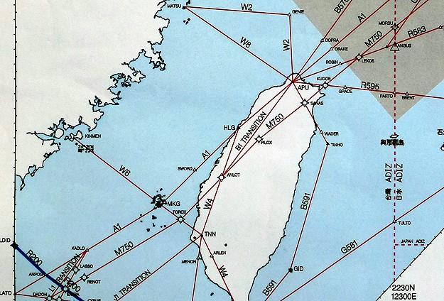Doğu Çin Denizi'nde soğuk rüzgarlar
