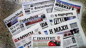 Rum siyasi partilerde ENOSİS plebisiti krizi