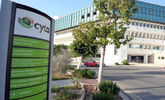"""Cyta'nın özelleştirilmesinde """"milli güvenlik"""" endişesi"""
