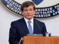 Herkes Bosna Hersek'e destek vermeli