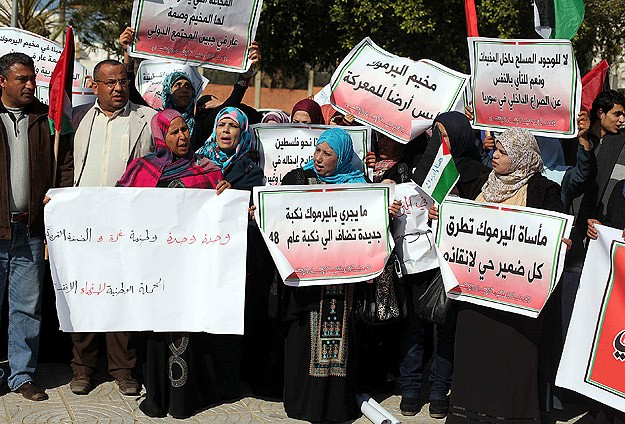 "Gazze'de ""Yermuk"" protestosu"