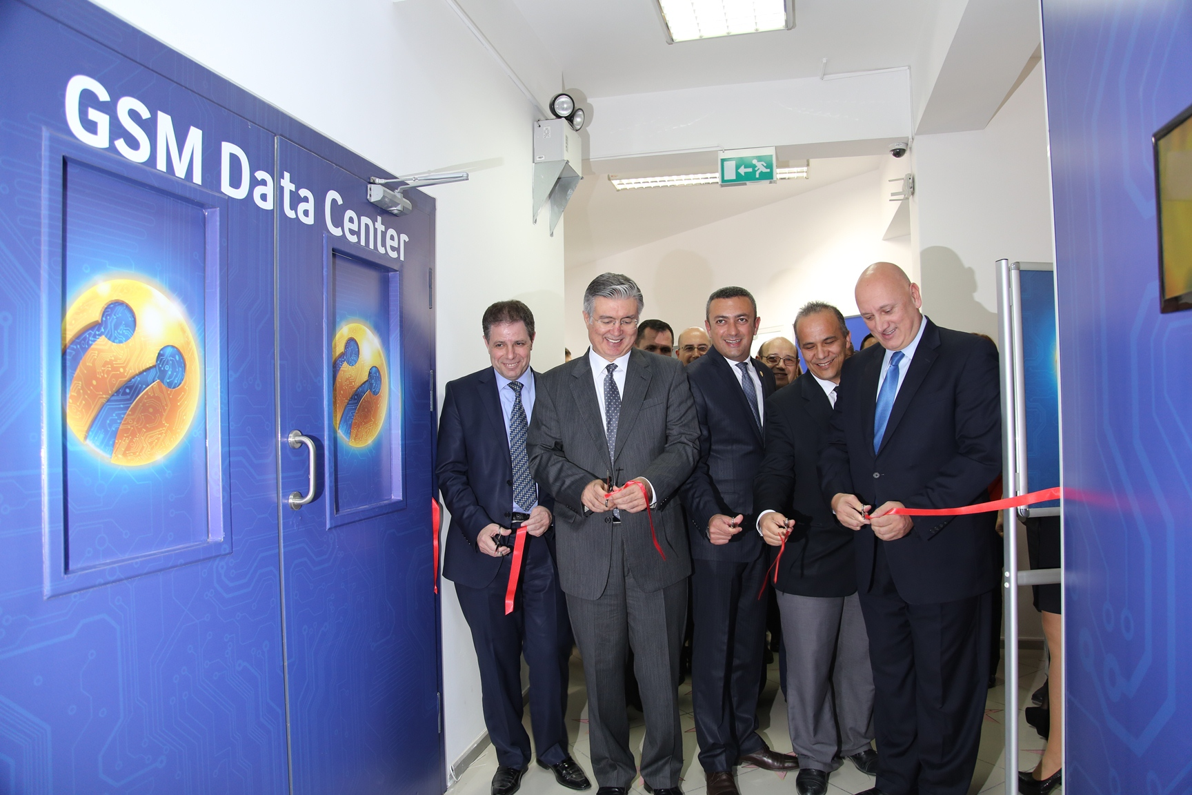 Turkcell Data Center açıldı