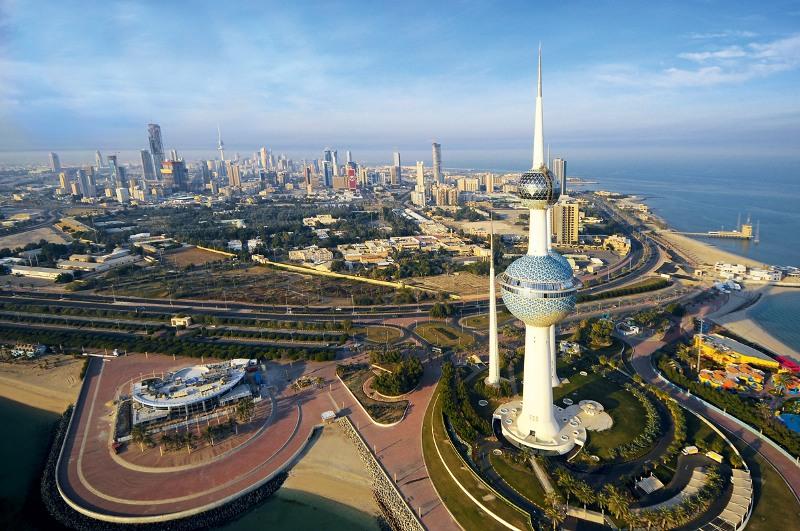 Kuveyt'ten üç yatırım fonu başkanı, güneyede