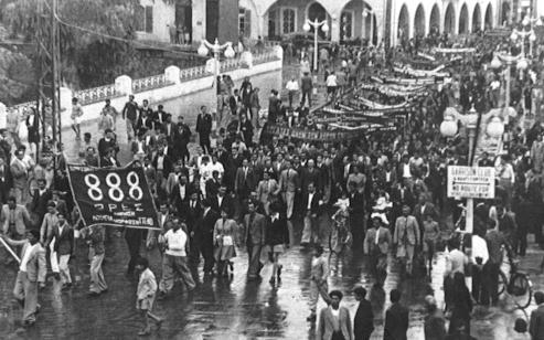 1948 Maden Grevi