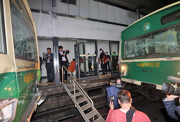 Güney Kore'de metro kazası: 172 yaralı
