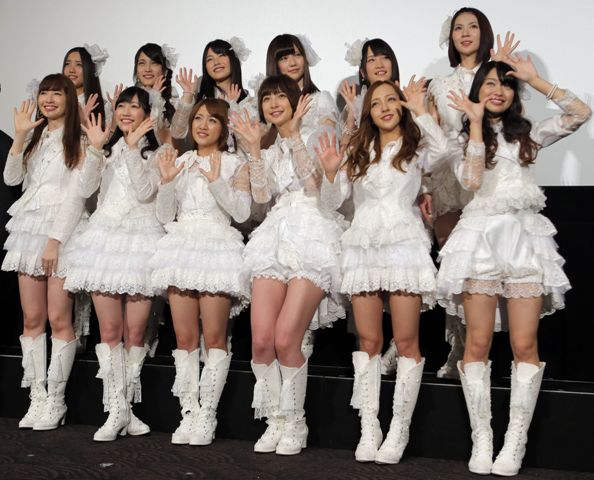 Japon pop grubuna testereli saldırı