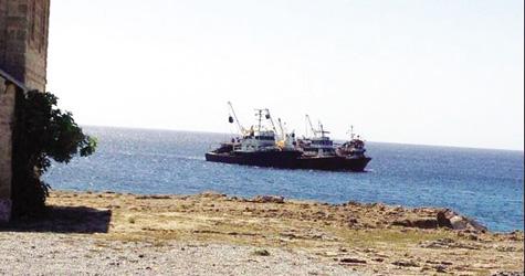 Sahil Güvenlikten 'Gırgır Teknelerine' müdahale