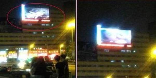 Kent meydanındaki dev ekranda yanlışlıkla porno film