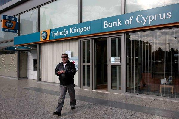 Güney'de Bankalar Mercek Altında