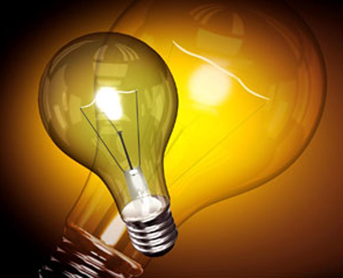 Kıb-Tek çalışacak, elektrik kesilecek