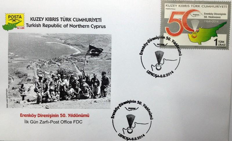 Bu pullar Erenköy Direnişi için