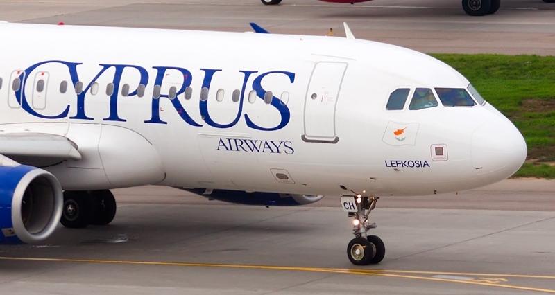 Ryanair, Kıbrıs Havayolları'na talip