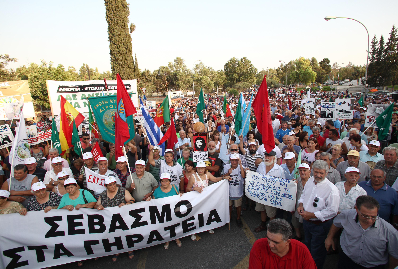 Yasa tasarısına sert protesto