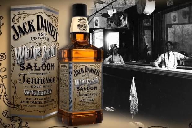 Jack Daniel's'ın özel koleksiyon şişesi Kıbrıs'da
