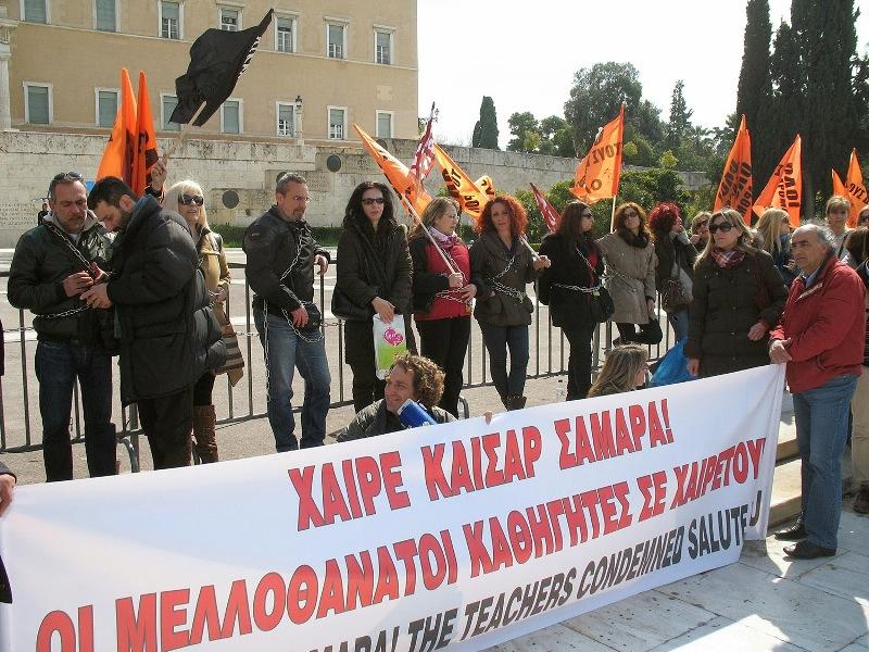 Kamu çalışanları cuma günü greve gidiyor