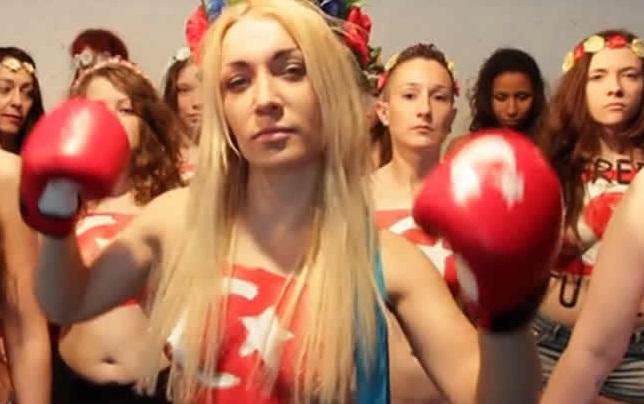 FEMEN'den gezi parkı desteği
