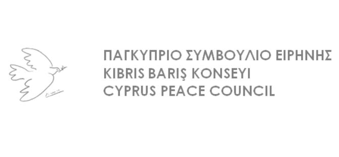 """KBK: """"Kıbrıs-İsrail askeri tatbikatını kınıyoruz"""""""