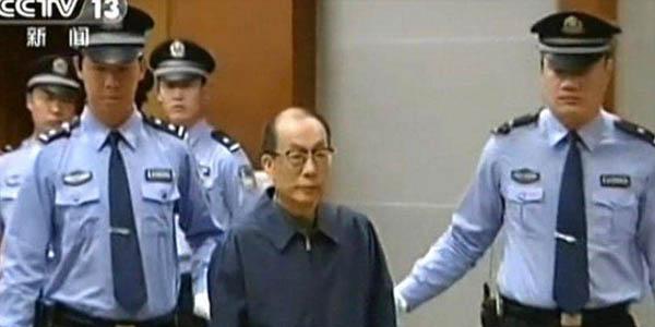 Çin'de Eski Bakan'a İdam Cezası