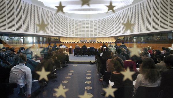AİHM, Türkiye'yi Para Cezasına Mahkum Etti