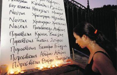 Rum Yönetimi Lideri Özür Diledi