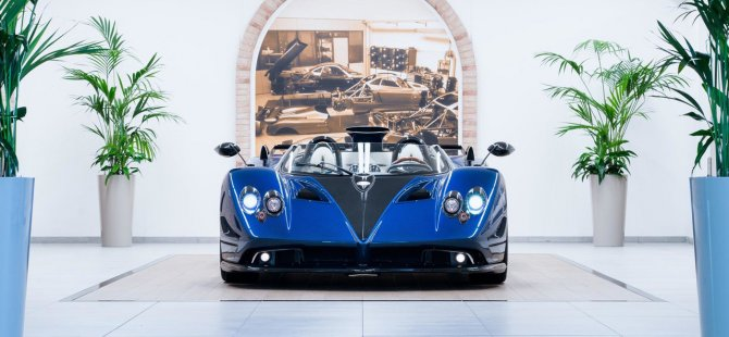 Dünyanın en pahalı arabası görücüye çıktı