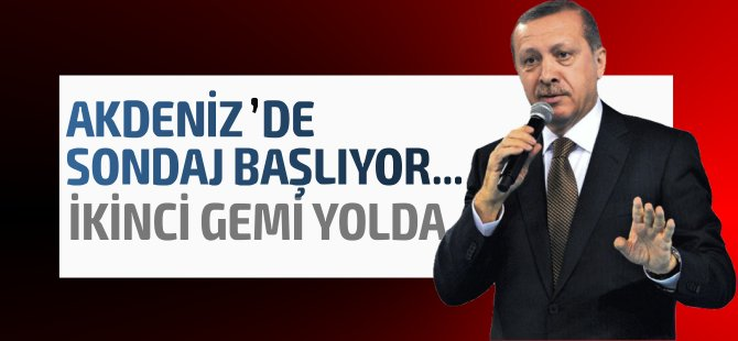 Erdoğan: Denizlerdeki hidrokarbon arama faaliyetleri için ikinci bir deniz sondaj gemisi alınacak