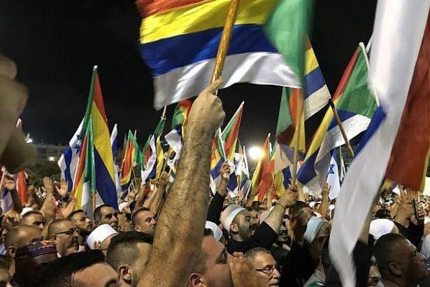Dürziler 'Yahudi Ulus Devlet Yasası'nı protesto etti