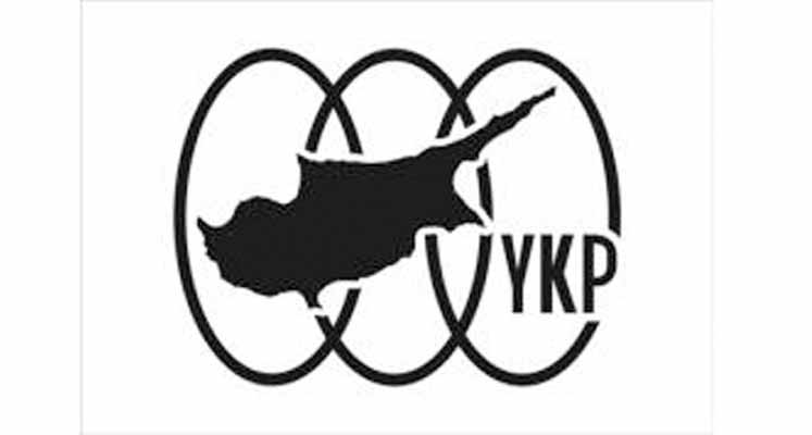 YKP'den 12 Eylül açıklaması…