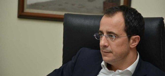 """Hristodulidis: """"Ulusal güvenlik stratejisi yakında hazır olacak"""""""