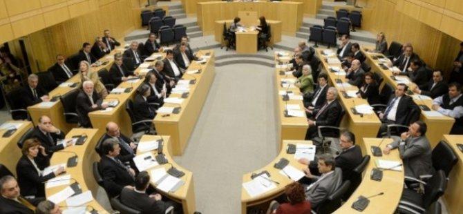 Güney Kıbrıs, Yunanistan ve Mısır meclis başkanları bugün Rum kesiminde bir araya geliyor