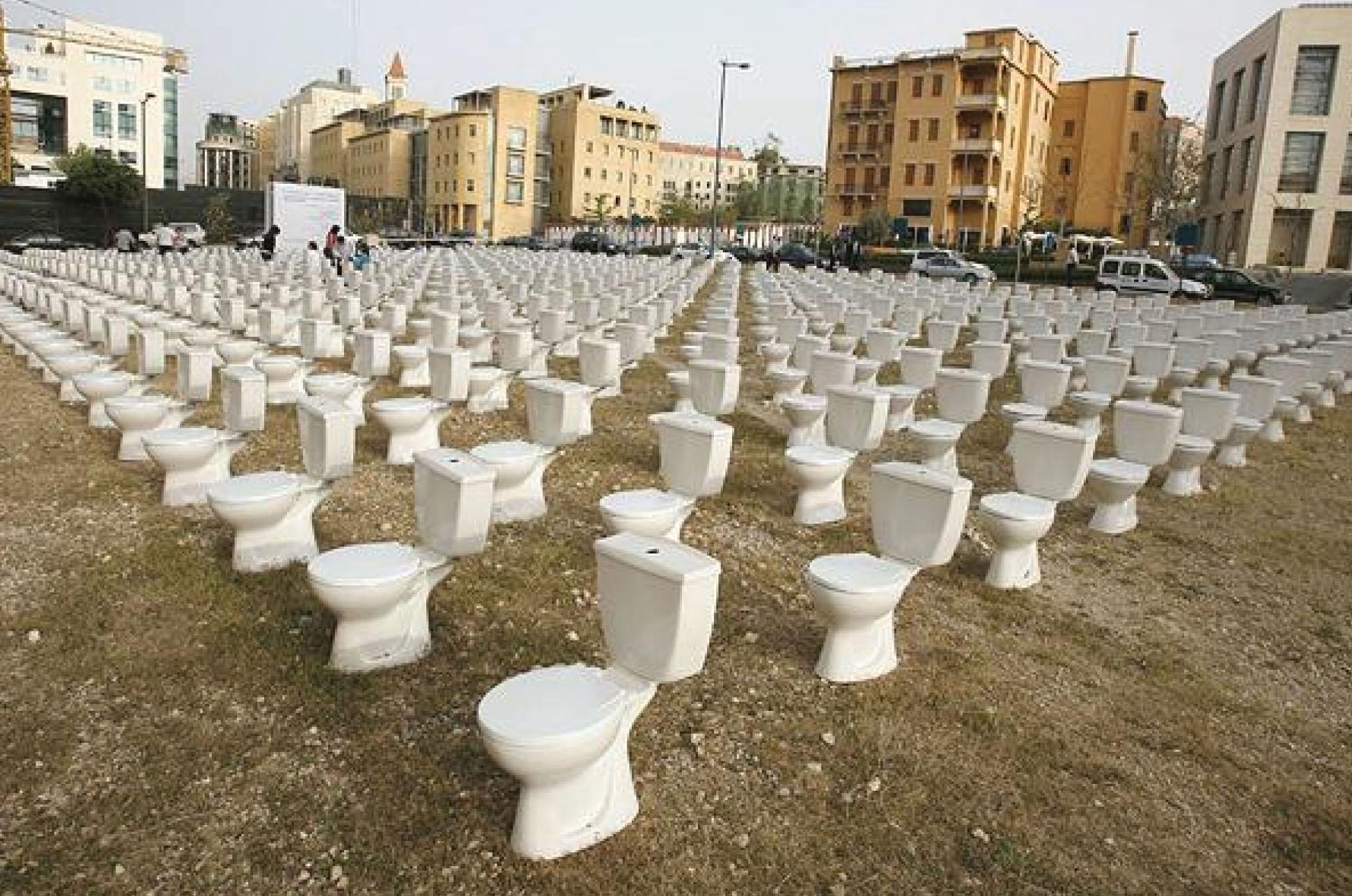 BM, 19 Kasım'ı Dünya Tuvalet Günü ilan etti
