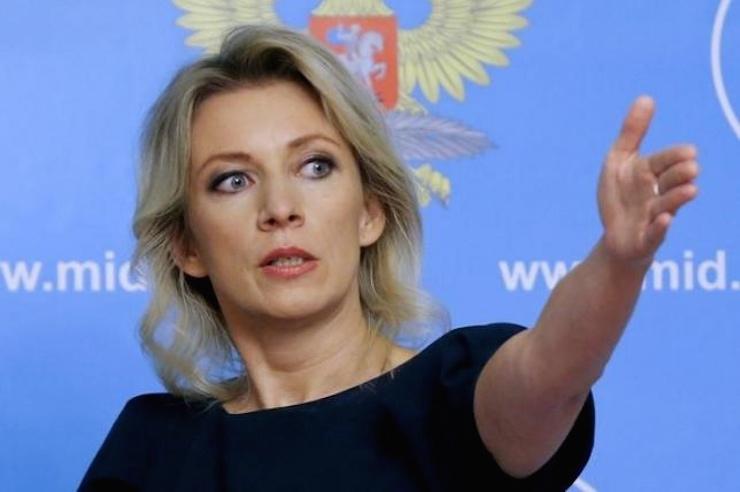 Rusya Dışişleri Bakanlığı: Çözüm şekli Federasyondur