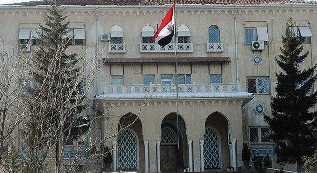 Mısır Büyükelçiliği'nden vize açıklaması