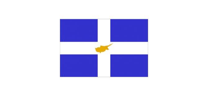 Güney Kıbrıs AB'den muafiyet istedi