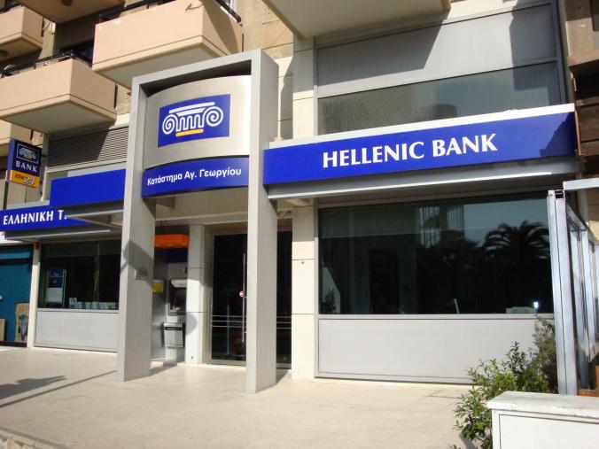 Hellenic Bank İsveç frankındaki değişikliklerden etkilenmedi