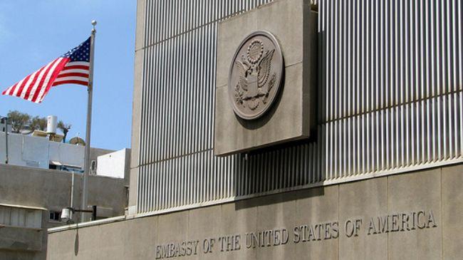 ABD'de El Kaide alarmı